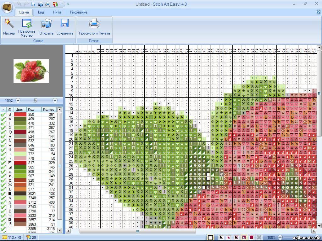 Приложения для создания схем вышивки 46